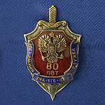 80 years of the Special Service