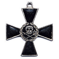 Картинки по запросу Крест Храбрых Булака балаховича