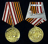 Anniversary public medal «75 years of the Northern Fleet»