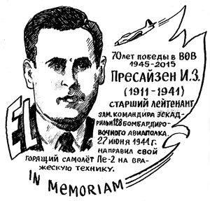 https://www.simvolika.org/images4/mars_196_03s.jpg