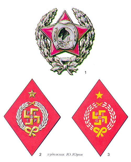 http://www.simvolika.org/images/article_003_09.jpg