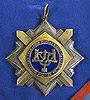 Знак «Почетный гражданин города Южно-Сахалинска»