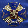 Знак «514 АРЗ»