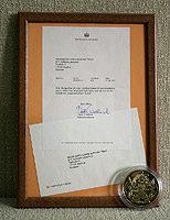 Благодарственное письмо от короля Норвегии