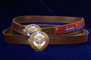 Ремни с бляхой в виде герба СССР и вышитыми гербами союзных республик
