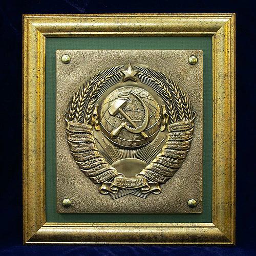 пограничный герб