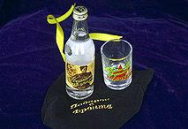 Подарочный набор для ветеранов «Подарок с фронта».