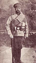 Его Императорское Величество Государь Император НИКОЛАЙ АЛЕКСАНДРОВИЧ II