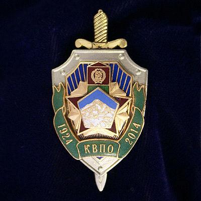 http://www.simvolika.org/images1/pogran_im_76.jpg