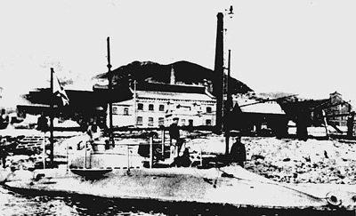 Подводная лодка «Сом» («Fulton»)